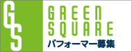GREEN SQUARE�p�t�H�[�}�[��W
