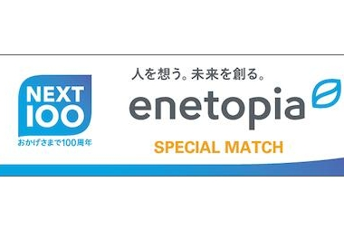 [enetopia SPECIAL MATCH]